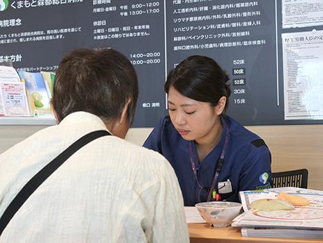 看護の日 イベント
