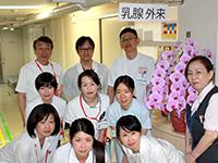 乳腺センタースタッフ