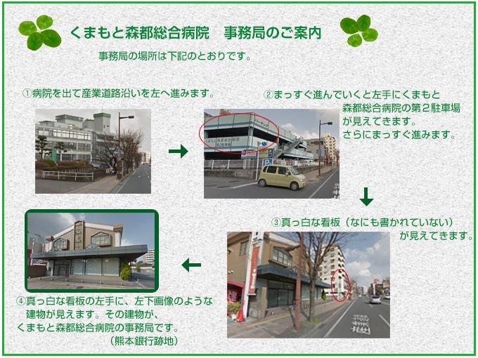 jimukyoku_map